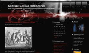Chernobyl-forum.org.ua thumbnail