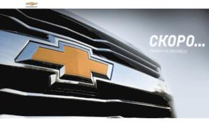 Chevrolet.az thumbnail