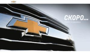 Chevrolet.by thumbnail