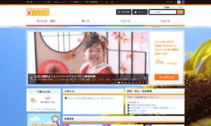 Chiba.mypl.net thumbnail