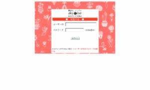 Chie-izumi.jp thumbnail