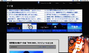 Chigesoku3.doorblog.jp thumbnail