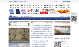 China-mro.net thumbnail