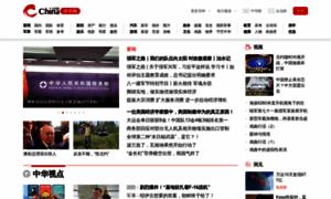 China.com thumbnail