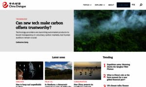 Chinadialogue.net thumbnail