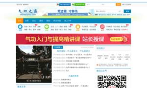 Chinaqigong.com thumbnail