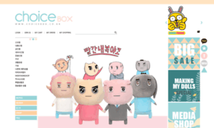 Choicebox.co.kr thumbnail