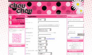 Chouchou-face.jp thumbnail