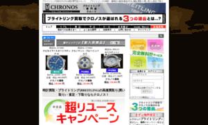 Chronos.jp thumbnail