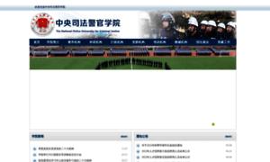 Cicp.edu.cn thumbnail