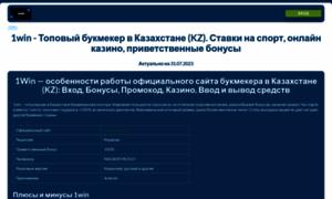 Cinemaxx.Com Filme Online