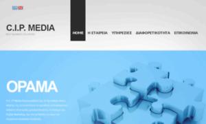 Cipmedia.gr thumbnail