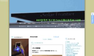 Cis-taiyokohatuden.sblo.jp thumbnail