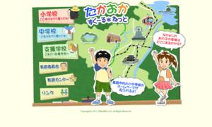 City-takaoka.jp thumbnail