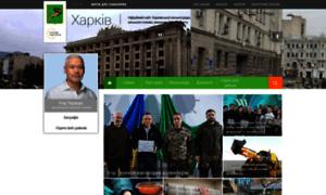 City.kharkov.ua thumbnail