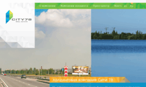 City78.ru thumbnail