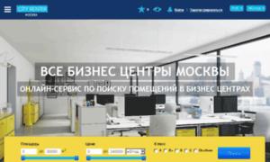 Cityrenter.ru thumbnail