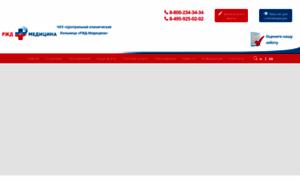 Ckb-rzd.ru thumbnail