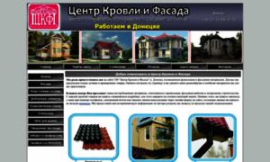 Ckf.dn.ua thumbnail