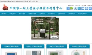 Ckf.net.cn thumbnail