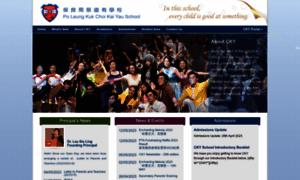 Cky.edu.hk thumbnail