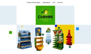 Cleverpos.ru thumbnail