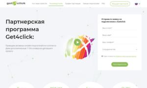 Clicks.get4click.ru thumbnail