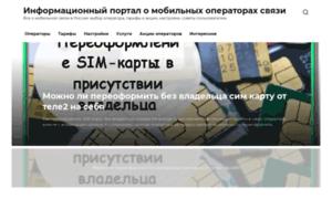 Clike.ru thumbnail
