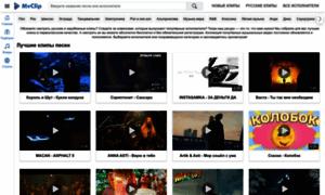 Clips-zone.ru thumbnail