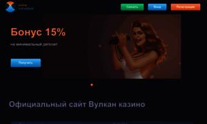 info info club vulkan com