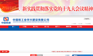 Cnhxcc.com.cn thumbnail
