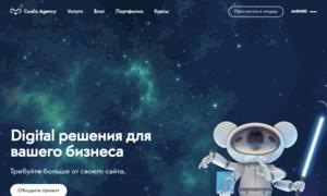 Coalla.ru thumbnail