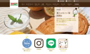 Comoshop.jp thumbnail
