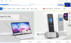 Compuzon.co.kr thumbnail