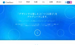 Confiacc.co.jp thumbnail