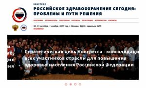 Congressnmp.ru thumbnail