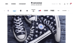 Converse-ec.jp thumbnail
