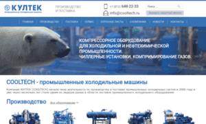 Cooltech.ru thumbnail