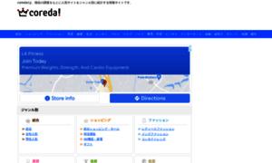 Coreda.jp thumbnail
