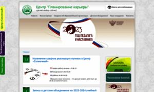 Cpc.tomsk.ru thumbnail