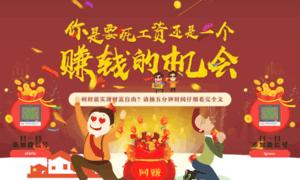 Cpimzmr.cn thumbnail