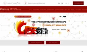 Cpse.com.cn thumbnail