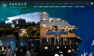 Cpu.edu.cn thumbnail