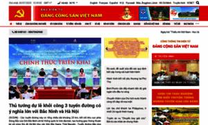 Cpv.org.vn thumbnail