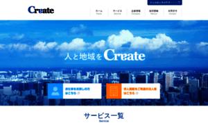 Create-group.co.jp thumbnail