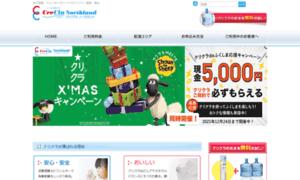 Crecla-northland.jp thumbnail
