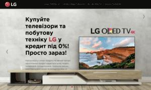 Credit.lge.ua thumbnail