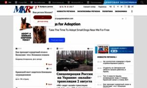 Crimea.mk.ru thumbnail