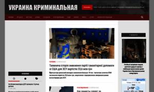 Cripo.com.ua thumbnail