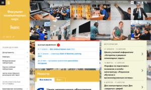 Cs.hse.ru thumbnail